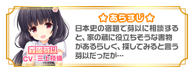 【Ameba】ガールフレンド(仮)キュピチケ1033枚目 [無断転載禁止]©2ch.net->画像>169枚