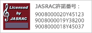 Licensed by JASRAC JASRAC 許諾番号:9008000020Y45123、9008000019Y38200、9008000018Y45037